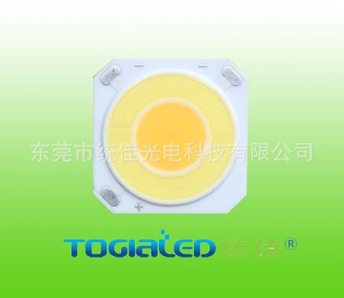 LED Double color Ceramic Board COB led bead HIGH RA Low deca