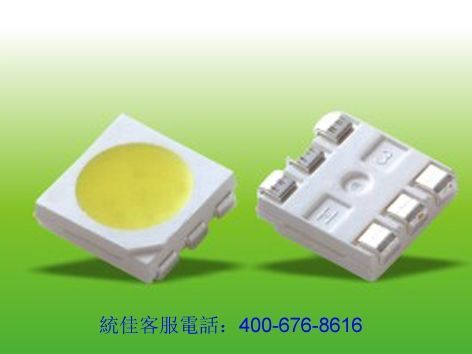 TOGIA LED MANUFACTURER 5050 SMD LED WHITE LIGHT