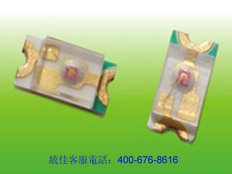 SMD 0603 BLUE LIGHT LED LITTLE SMD