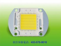 High power LED lamp bead 30-120 W