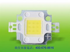 High power LED lamp bead 10 W